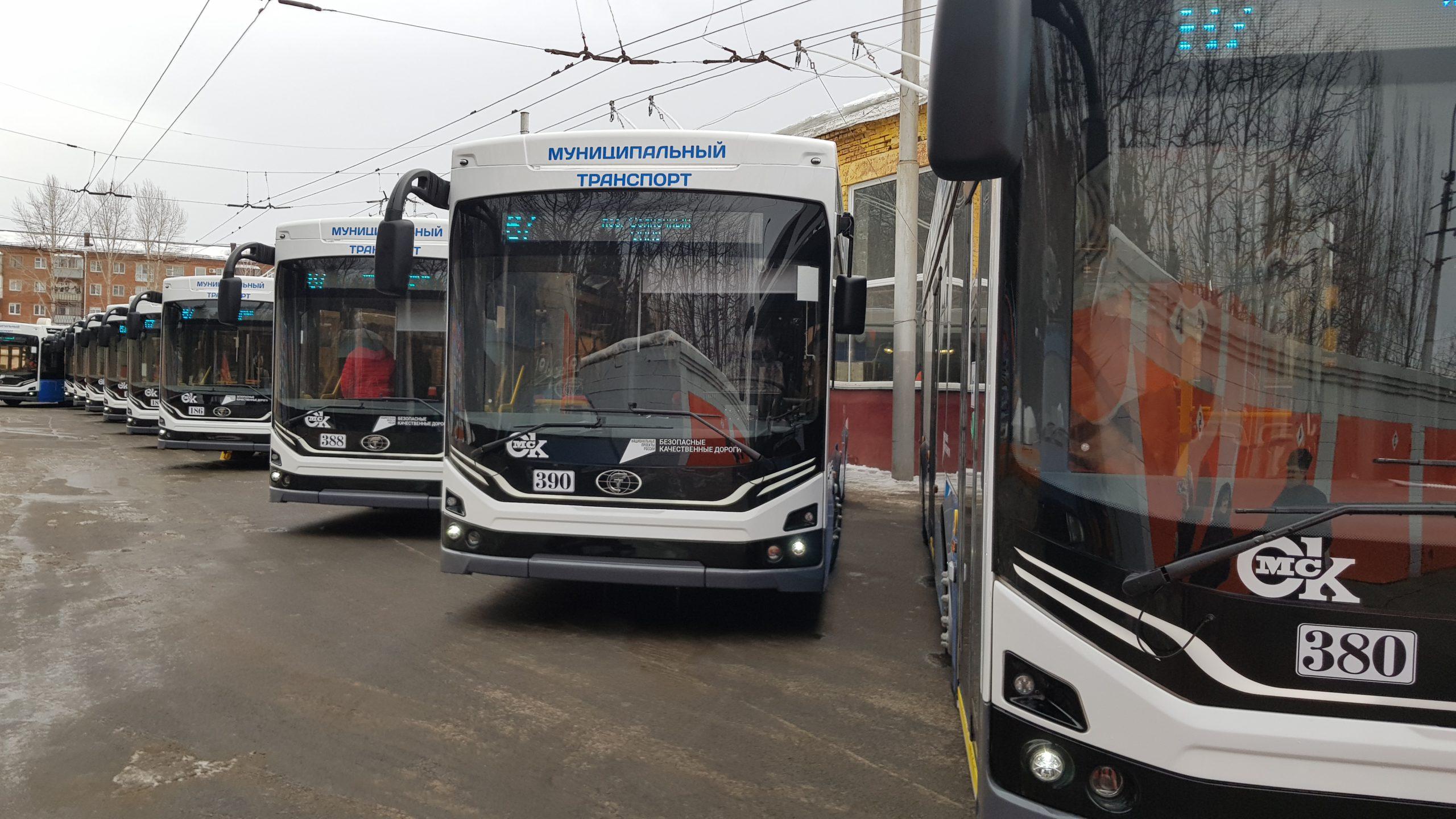 Read more about the article Презентация троллейбусов «Адмирал»