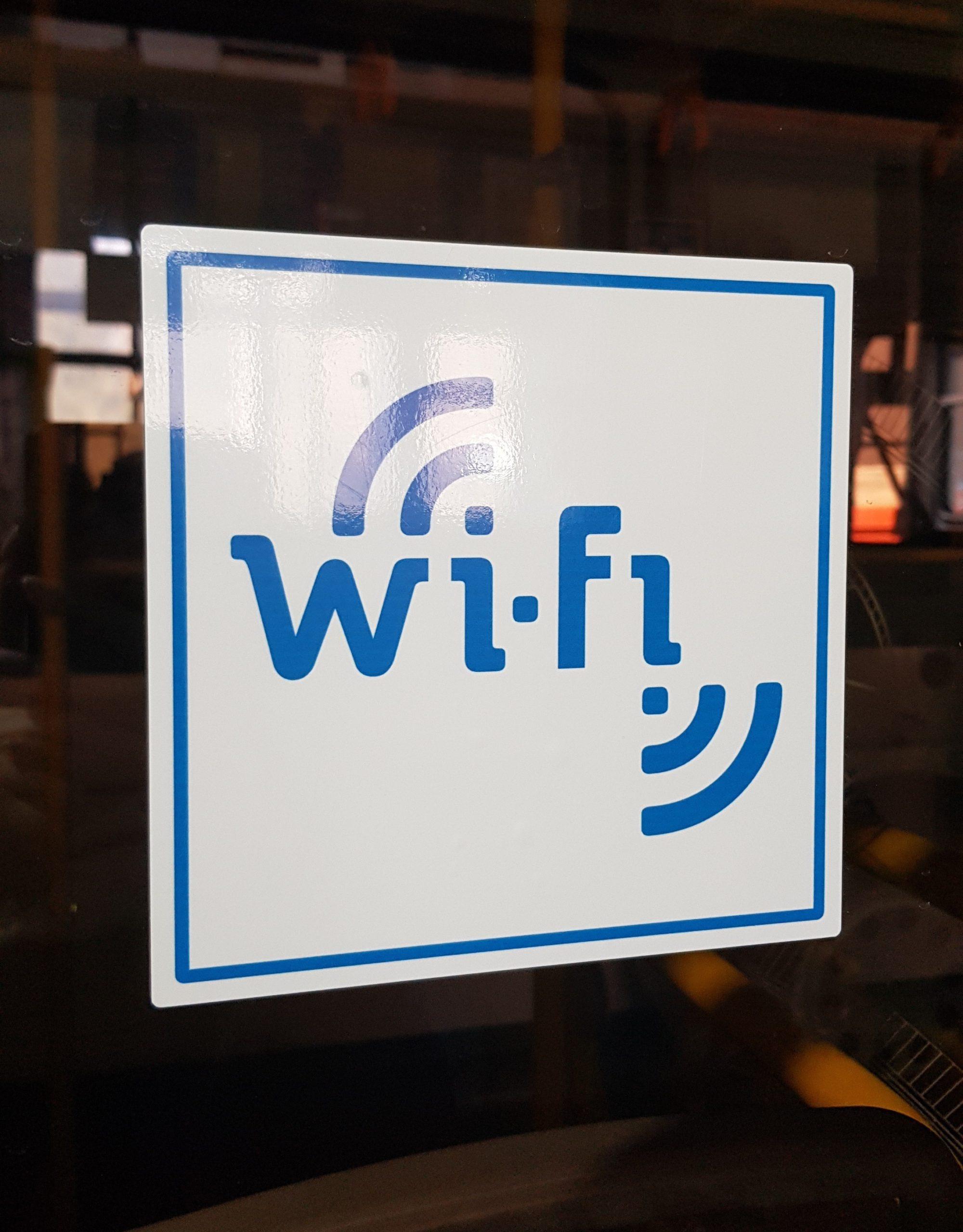Read more about the article Омичи могут воспользоваться бесплатным общедоступным Wi-Fi в «Адмиралах»