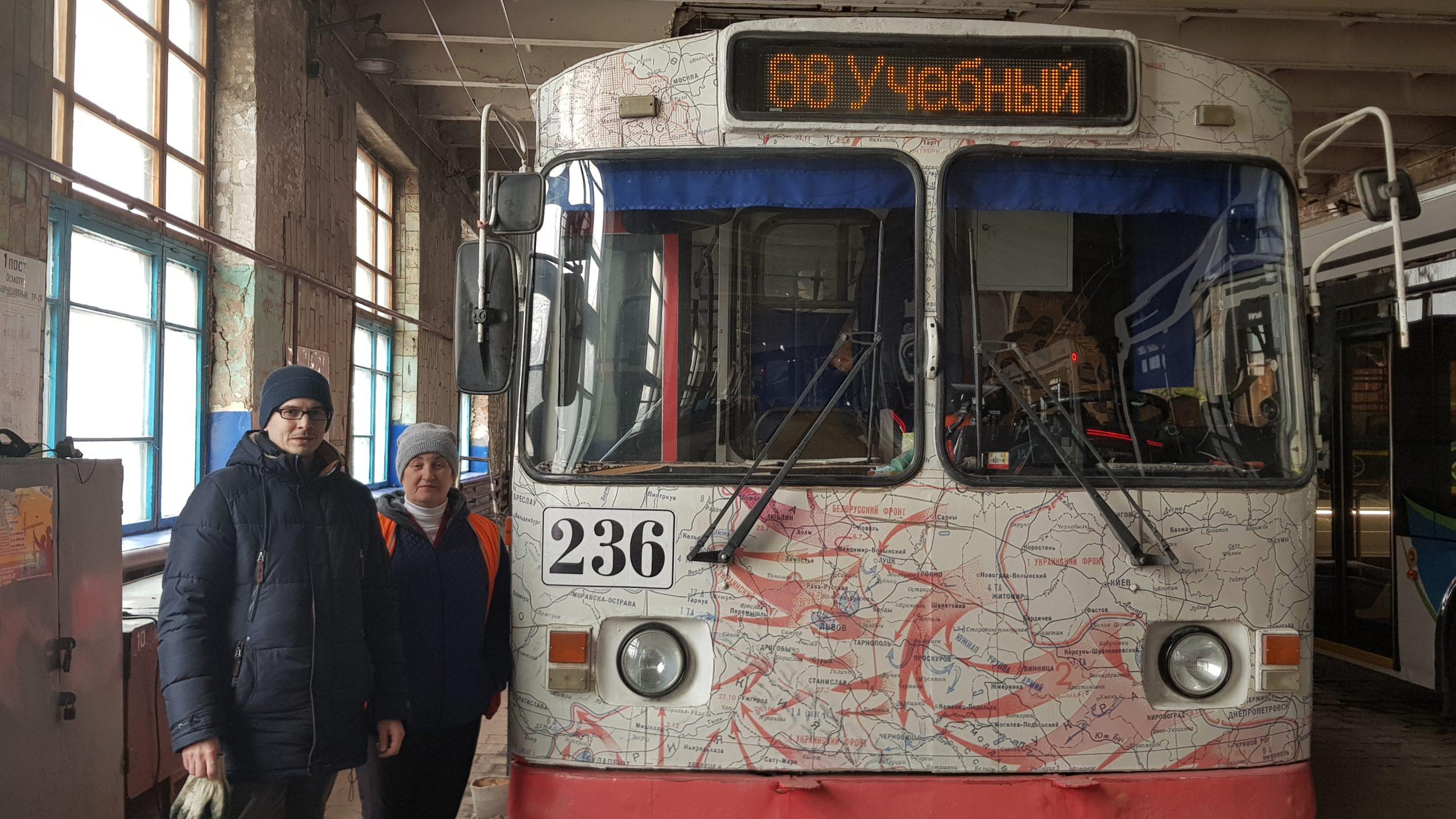Read more about the article В городе проводится учебная езда водителей троллейбусов
