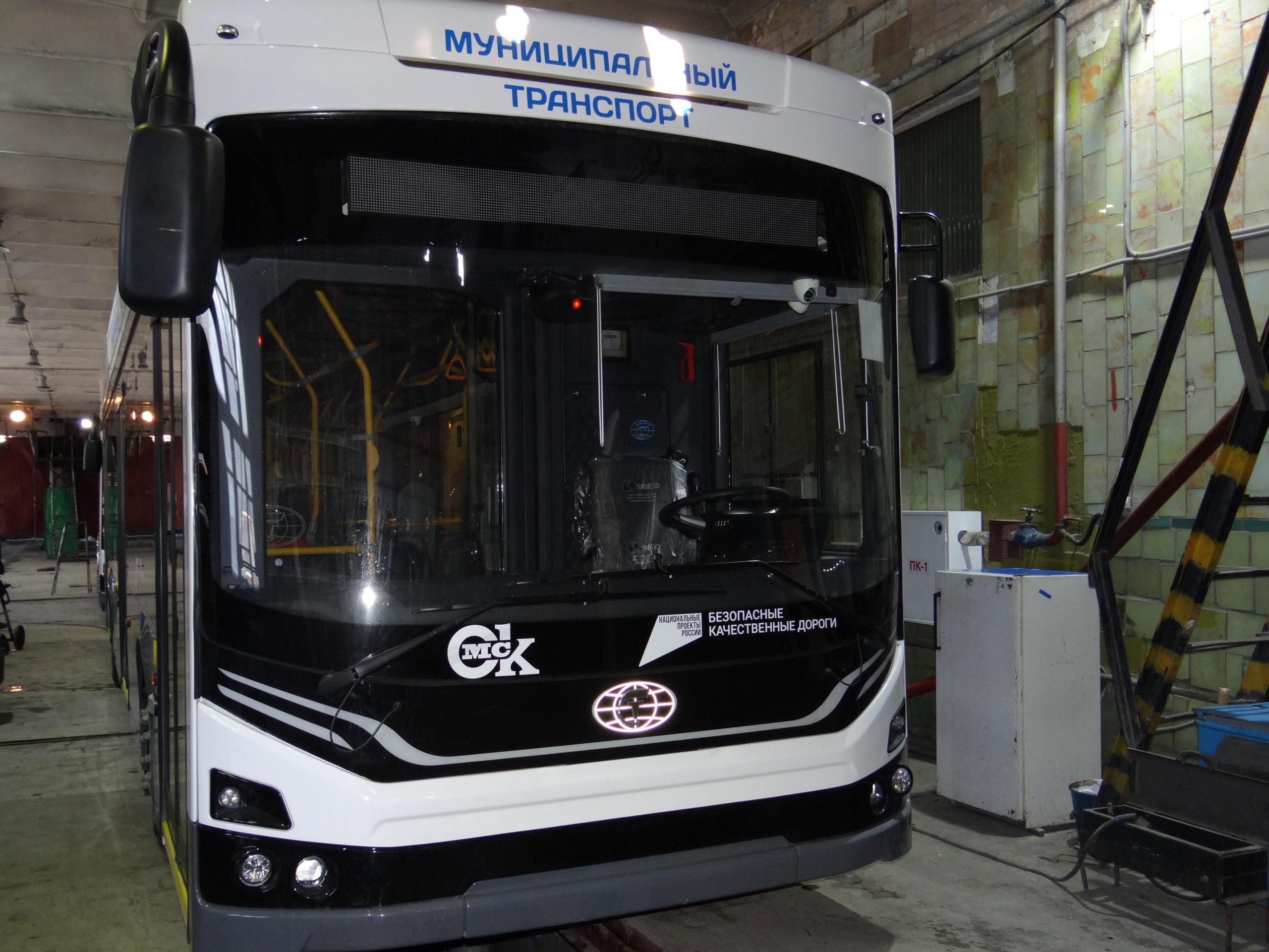Read more about the article В троллейбусном депо приступили к брендированию «Адмиралов»