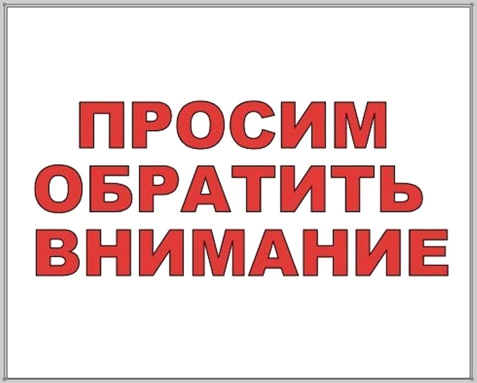 Read more about the article Внимание! Изменение в графике движения троллейбусов по проспекту Мира