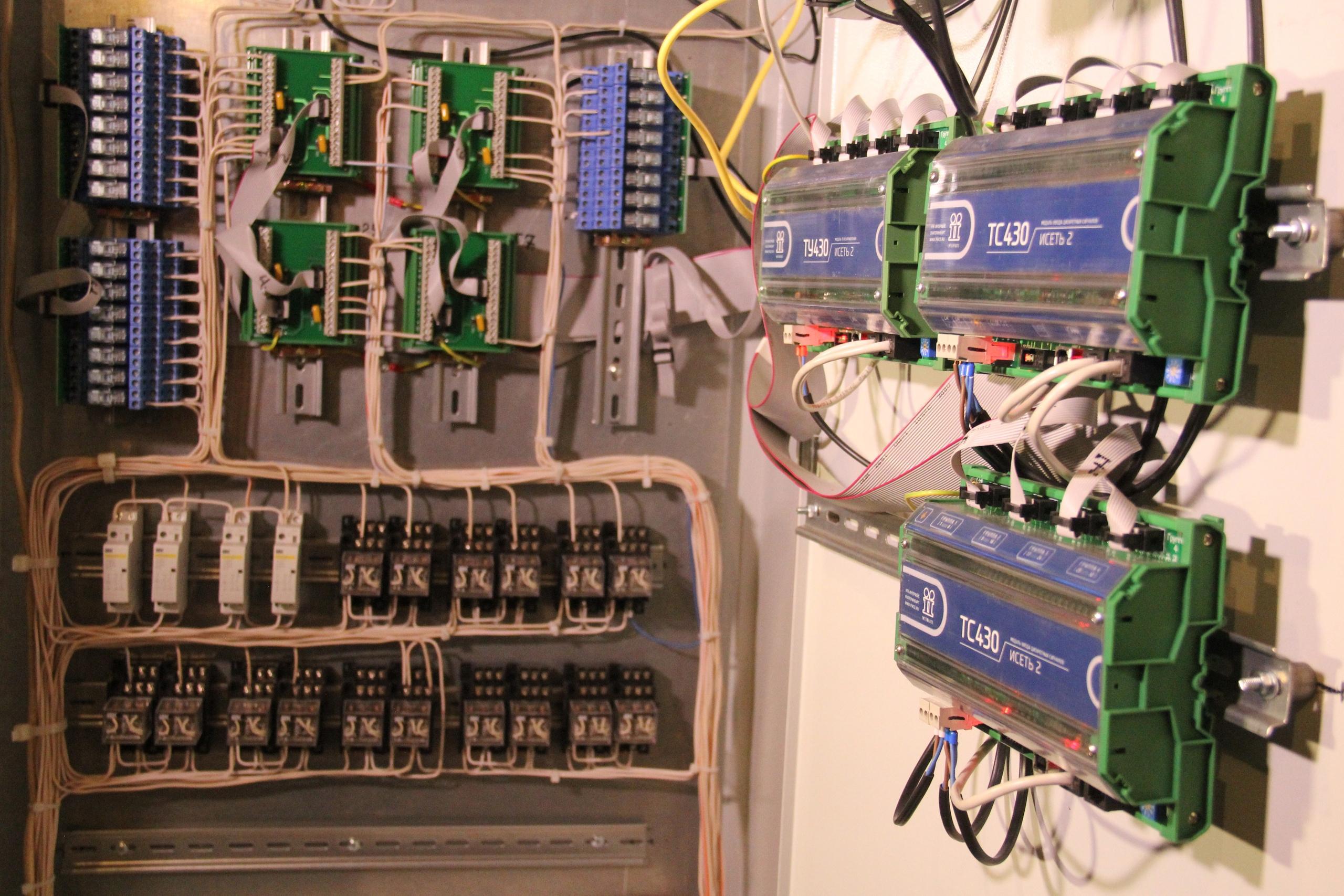 На тяговых подстанциях городского электрического транспорта вводятся в эксплуатацию модернизированные комплексы телемеханики