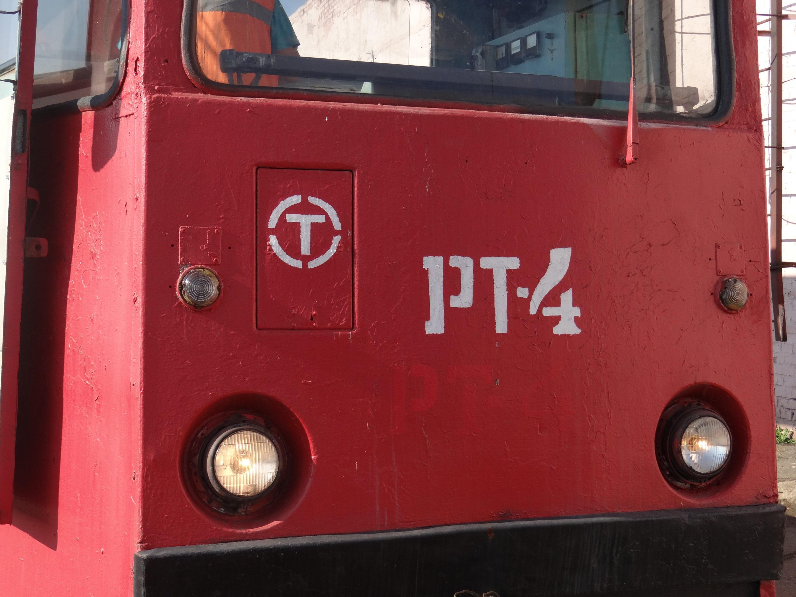 Read more about the article Служебные вагоны, необходимые для ремонта и обслуживания трамвайной сети